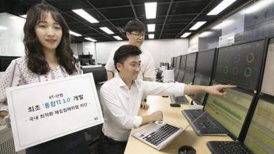 KT·안랩, 국내 보안 환경에 최적화한 '통합TI 1.0' 서비스