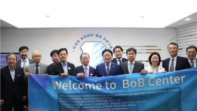 한일문화산업교류협, BoB 방문