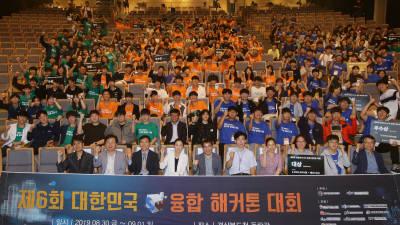 '무박 3일' SW융합 해커톤대회 마무리…15개팀 수상 영예