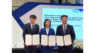 카카오커머스, 대한민국 중소기업 '브랜드K' 지원 나선다
