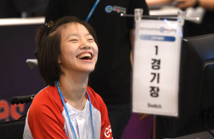 2019년 전국 장애학생 e페스티벌, 집중하는 선수가 승리한다