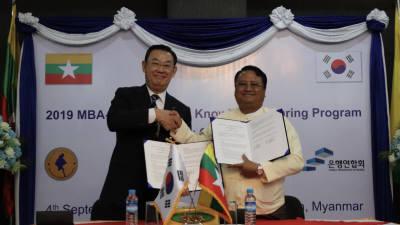 은행연합회, 미얀마 은행협회와 '금융지식 공유 프로그램' 협약