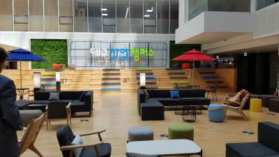 대구창업캠퍼스 6일 오픈…민·관 협력 창업생태계 조성