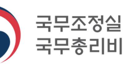 게임이용 장애 질병코드 국내도입 문제 관련 민?관 협의체 제2차 회의 개최