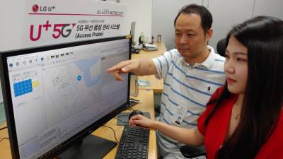 LG유플러스, 5G 무선품질관리시스템 도입···품질 저하 선제 대응