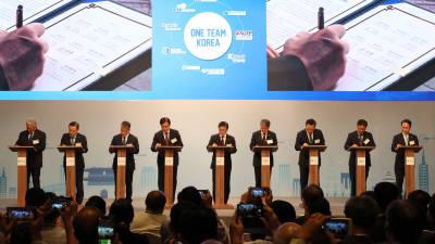 기보, LH공사 등과 협약체결...미얀마 진출기업 적극 지원