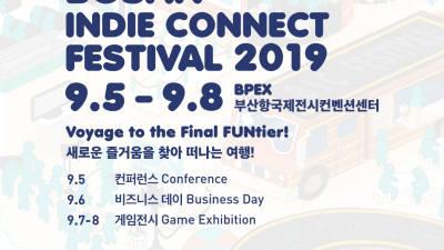 글로벌 인디게임 축제 'BIC 페스티벌 2019' 개막