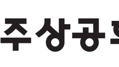 충청북도 기업 68%, 추석 명절 체감경기 '부정적'