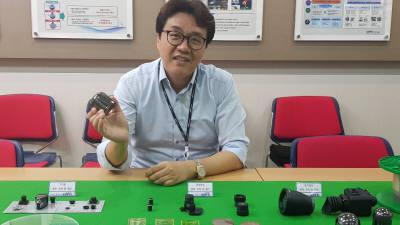 최주현 한국광기술원 광ICT융합연구본부장