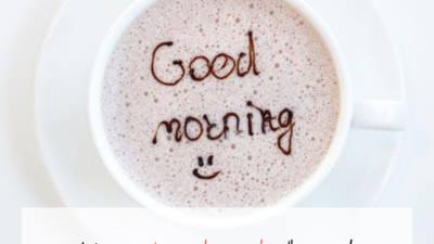 [카드뉴스]당신의 상쾌한 아침을 위하여