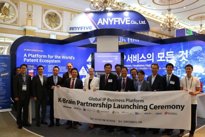 애니파이브는 10개 국내외 기업과 글로벌 IP비즈니스 시장 확대를 위해 `K-브레인 파트너스를 출범했다.