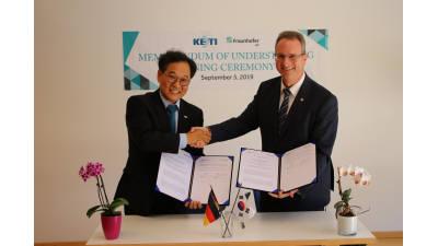 KETI, 프라운호퍼 IAP 연구소와 양자점 디스플레이 협력