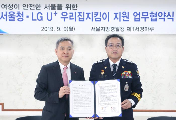 하현회 LG유플러스 부회장(왼쪽)과 이용표 서울지방경찰청장이 여성안전 스마트치안 환경 구축을 위한 우리집지킴이 지원사업 업무협약을 체결했다.