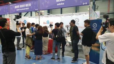 MCN 비즈니스 기업 아도바, 2019 대한민국 1인미디어 대전 참석
