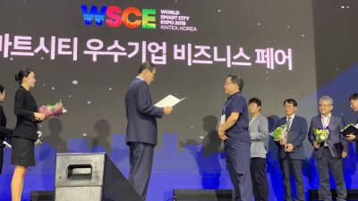 마크애니, 지능형 선별관제 솔루션 '과학기술정보통신부' 장관상 수상
