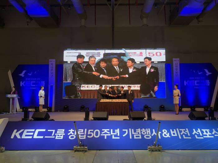 곽정소 KEC그룹 회장(오른쪽 세번째)과 계열사 임원, 내빈이 9일 구미코에서 개최된 KEC 창립50주년 기념행사&비전 선포식에서 기념사진을 촬영하고 있다.(사진=KEC)