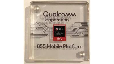 """퀄컴, 5G 모바일 칩셋 라인업 확대...""""스냅드래곤7·6 시리즈 개발 중"""""""