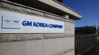 한국지엠, 22년 만에 공장 올스톱…GM 경고에도 첫 '전면파업' 강행