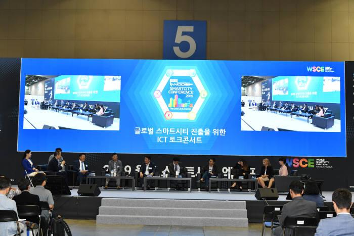 경기도 고양시 킨텍스에서 열린 월드 스마트시티 엑스포 2019 ICT 토크콘서트에서 청중이 패널 토론을 듣고 있다.