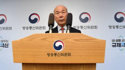 """이효성 """"역차별 해소는 방통위 존재 이유""""···퇴임사"""
