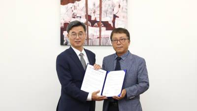 국회사무처-NIPA, 정보공유 업무협약 맺어