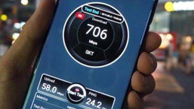 """日 매체 """"한국 5G 속도-가입자 확산 놀랍다"""""""