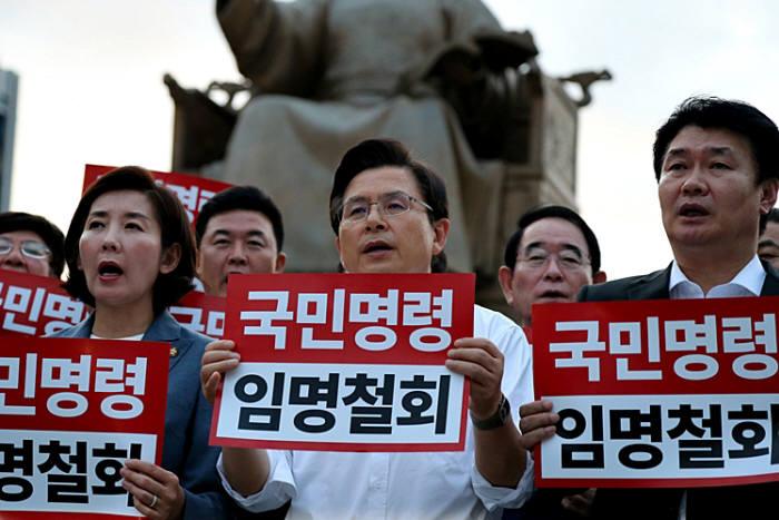 황교안 자유한국당 대표를 비롯한 당 관계자들이 서울 광화문 광장에서 조국 법무부 장관의 임명을 규탄하는 피켓 시위를 펼치고 있다.