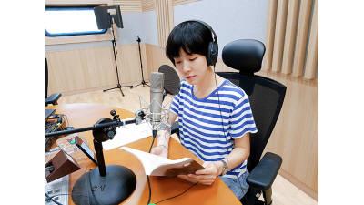 요조, '난청 수술비 지원' 오디오북 재능기부 참여