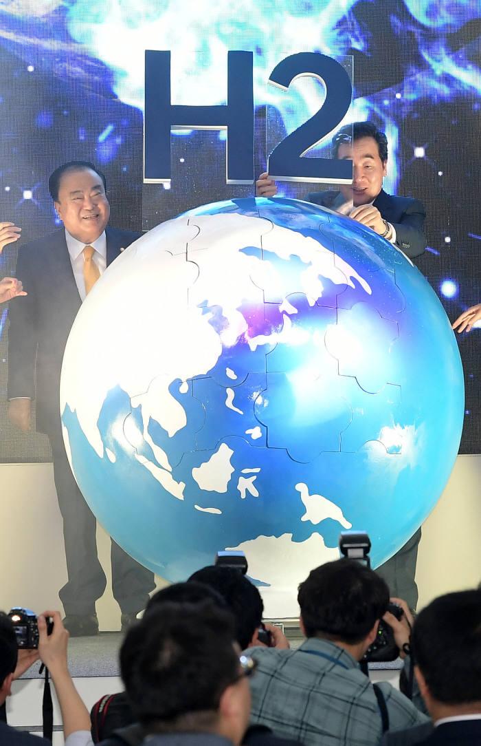 세계 최초 국회 내 수소 충전소 준공