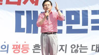 스티브 잡스처럼 변신 예고 황교안, 19일 '민부론' 발표