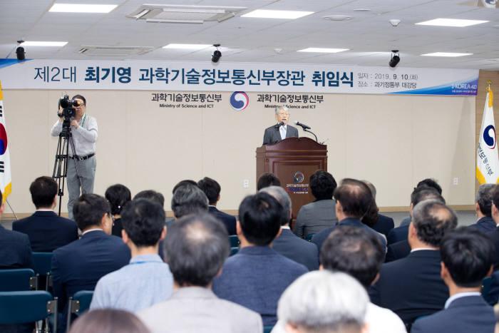 """최기영 과기정통부 장관 """"아무도 흔들 수 없는 나라 만들 것"""""""