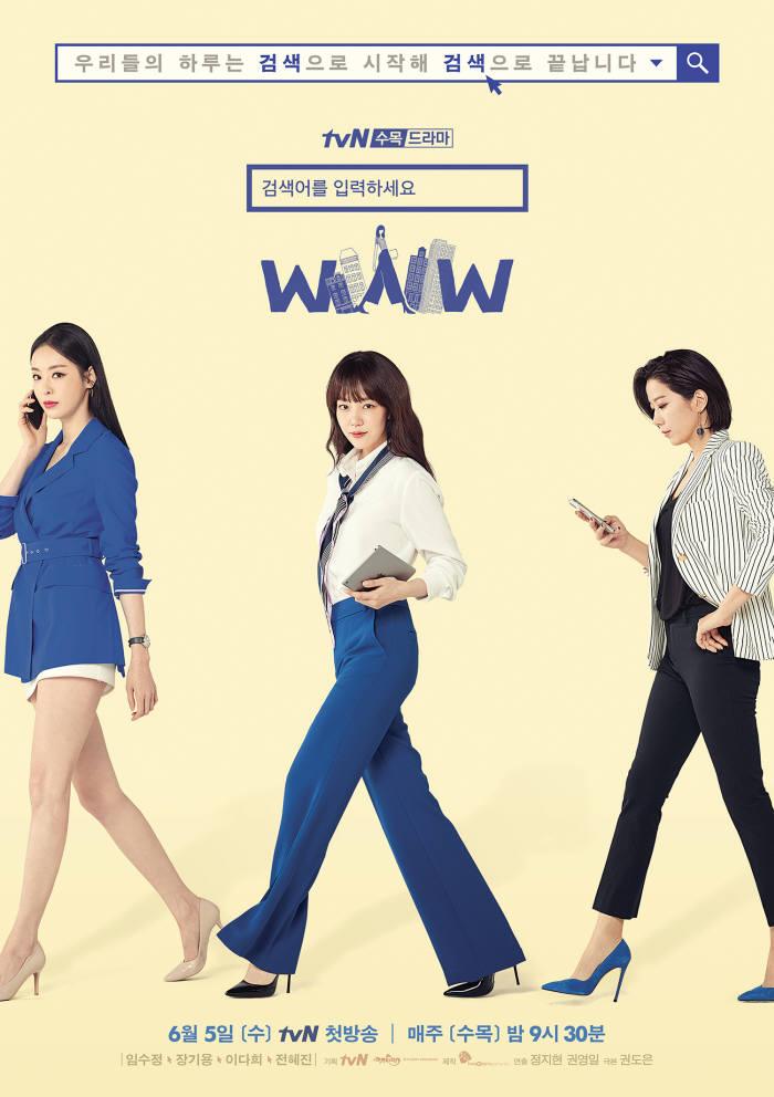 자료 : tvN 홈페이지