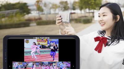 SK텔레콤, 옥수수 5GX관에서 '아육대' 멀티뷰 서비스