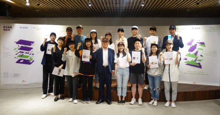 SK텔링크·성동구청·소셜벤처, '바른 얼라이언스' 출범