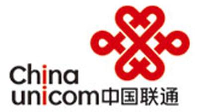[국제]中 2·3위 통신사, 5G 네트워크 공동 구축