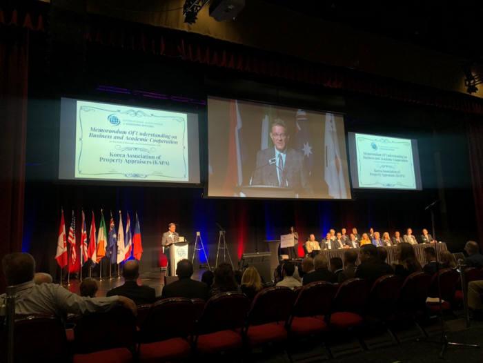 한국감정평가사협회-국제과세평가사협회, 과세평가 연구·교육 강화를 위한 업무협약 체결
