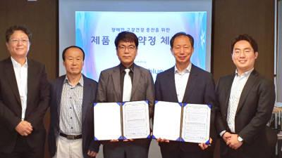 블루레오-일과복지, '장애인 구강건강 보조기기 지원' 협력… 전동흡입칫솔 '블루레오 G100' 공급
