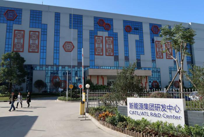 중국 푸젠성에 위치한 CATL R&D센터.