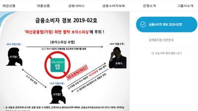 나만 알기 아까운 '추석 연휴 저축은행 활용 꿀팁'