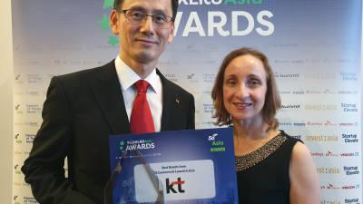 KT, '5G 아시아 어워즈 2019'에서 '아시아 최고 5G 상용화' 상 수상