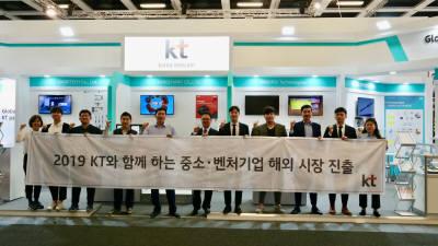 KT협력사 고려오트론, 오렌지텔레콤에 80만달러 수출계약