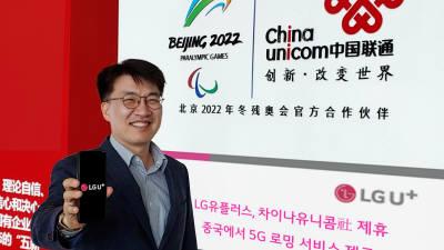 LG유플러스, 중국에서 5G 로밍 서비스 개시