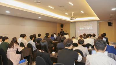 한국산업기술대, 반도체 소재부품장비기술 인력양성사업 선정