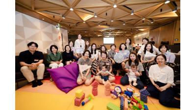 구글, '엄마를 위한 캠퍼스' 5기 운영