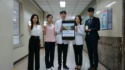 15만건 질문 완벽 학습, 환자 정보 기반 병원 챗봇 서비스 첫 출시