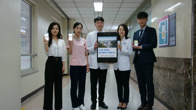 {htmlspecialchars(15만건 질문 완벽 학습, 환자 정보 기반 병원 챗봇 서비스 첫 출시)}