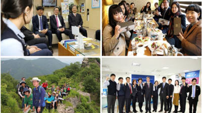 Sh수협銀, 직원 심리상담 프로그램 '행복찾기 서비스' 운영