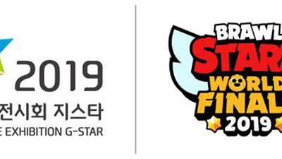 슈퍼셀, 브롤스타즈 월드 파이널 한국에서 개최