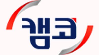 캠코, 국군간호사관학교 생도 위한 교육용 기자재 기부