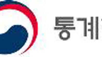 통계청, 23~24일 '국가통계방법론 심포지엄' 개최
